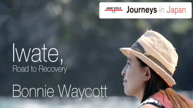 s2014e24 — Iwate: Road to Recovery