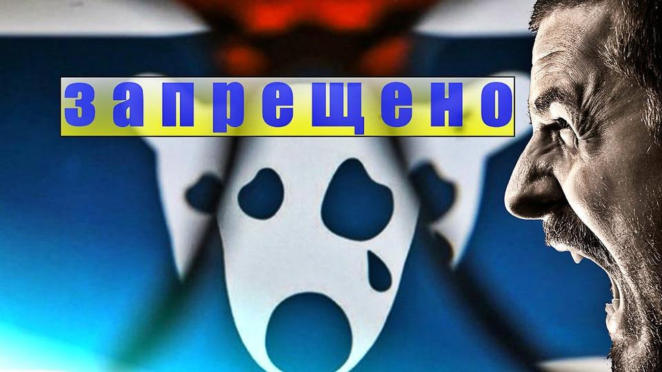 s03e59 — Украина блокирует Вконтакте