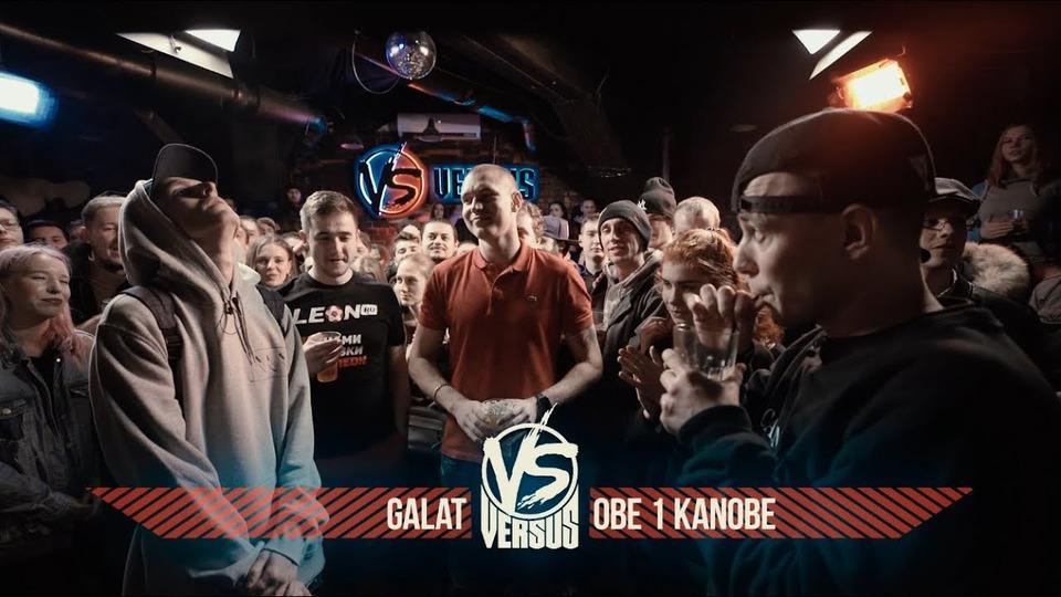 s04e08 — VERSUS #8 (сезон IV): Galat VS Obe 1 Kanobe