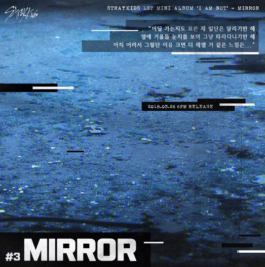 s2018e35 — [Inst. Lyric Card] «I am NOT: Mirror» #3