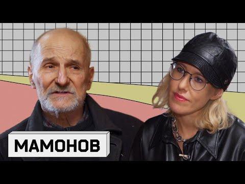 s02e37 — ПЁТР МАМОНОВ: освоём 70-летии, мечте встретить старость вбогатстве исдевочками, TikToke ибесах