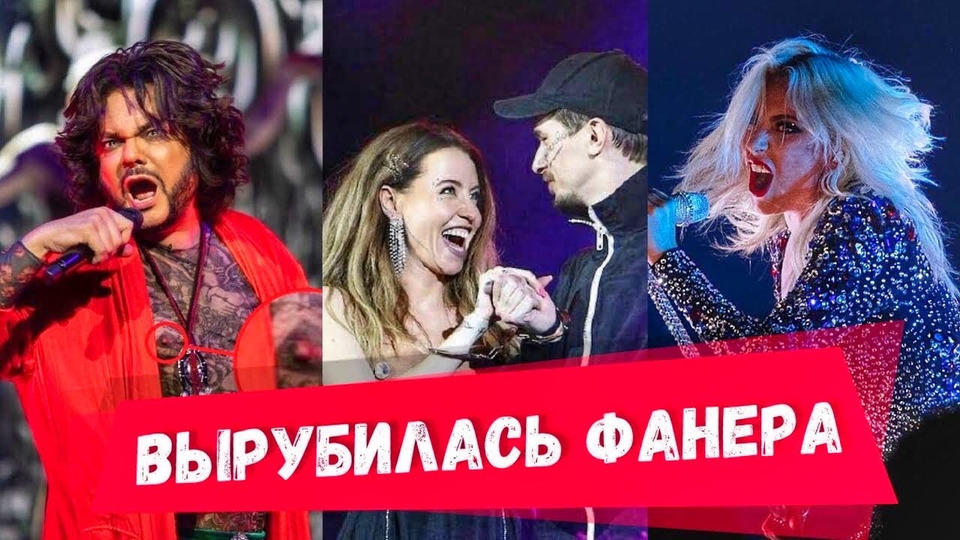 s04e51 — ОТКЛЮЧИЛАСЬ ФОНОГРАММА— Время иСтекло, Киркоров, Нюша, Гага идр.