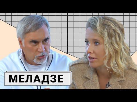 s02e49 — ВАЛЕРИЙ МЕЛАДЗЕ: про опасного Корчевникова, невиновного брата и«Единую Россию»