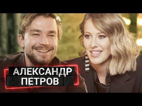 s01e31 — САША ПЕТРОВ - как отказал Серебренникову, ревновал к Козловскому и полюбил Бастрыкина