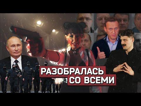 s02 special-2020 — #ОСТОРОЖНО2020! Кровавый мюзикл помотивам главных новостей года