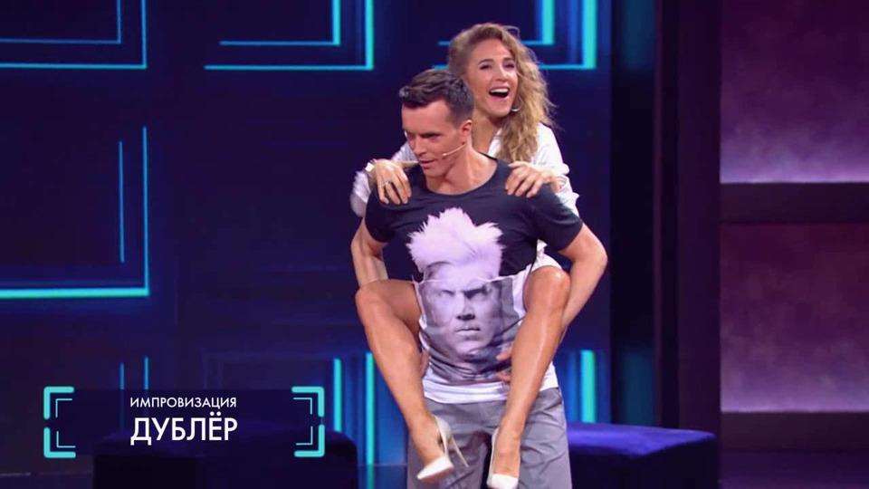 s02e19 — Выпуск 31. Юлия Ковальчук