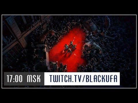 s2021e168 — LiBER // Сетапы зрителей #7 // Back 4 Blood #1