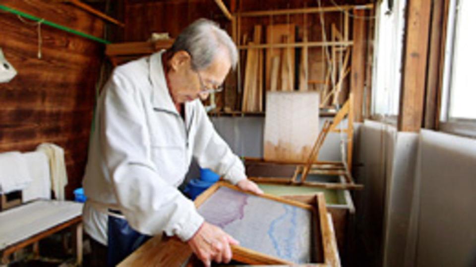 s2014e39 — Echizen: The World of Washi