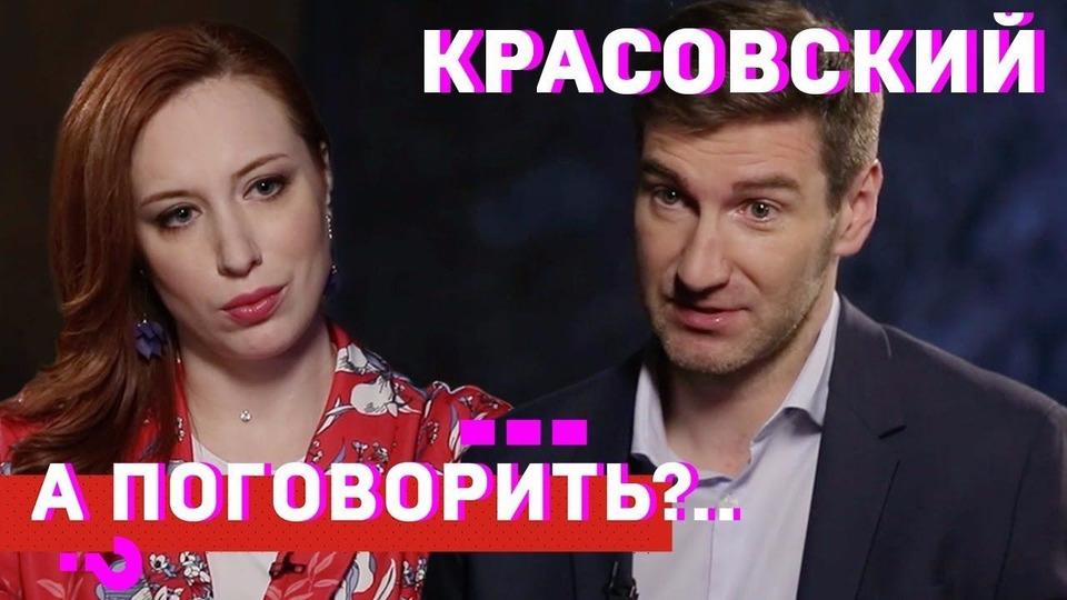 s01e24 — Антон Красовский. Мэр нетрадиционной ориентации?