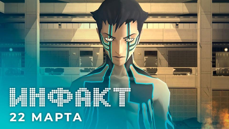 s07e54 — Показ S.T.A.L.K.E.R. 2, новая карта вAmong Us, ремастер Shin Megami Tensei III наПК…