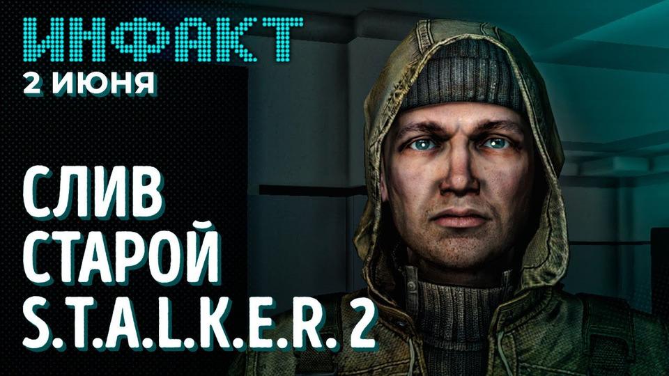 s07e103 — «DLSS для всех» отAMD, рейтинг Dying Light 2, анонсы RTX 3080 и3070 Ti, сборник ремастеров Crysis…