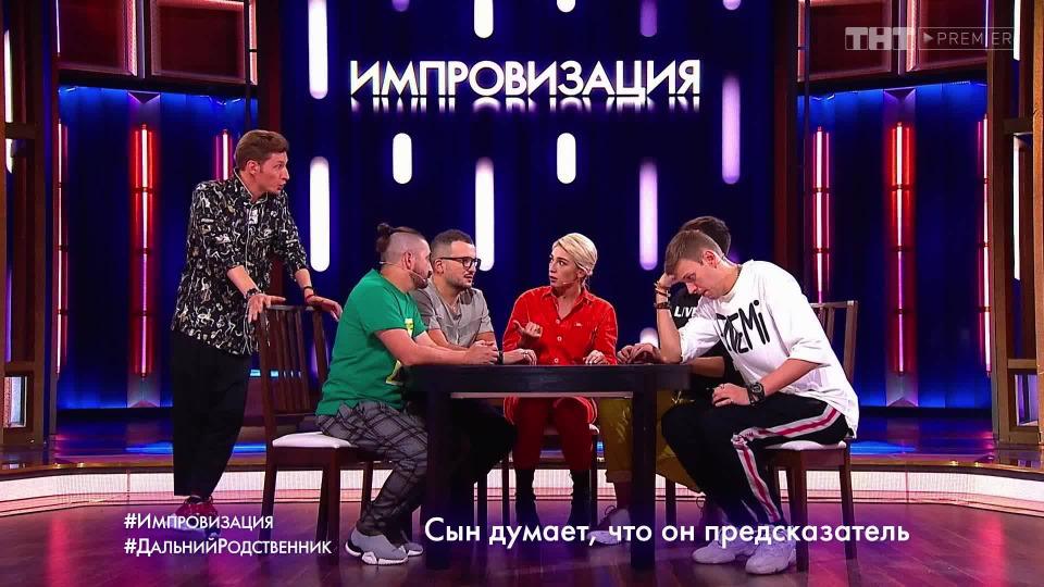 s04e35 — Выпуск 112. Анастасия Ивлеева