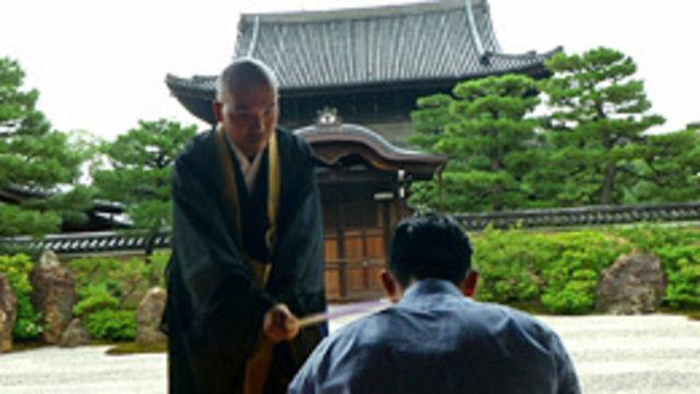 s2014e33 — Into the Heart of Kyoto
