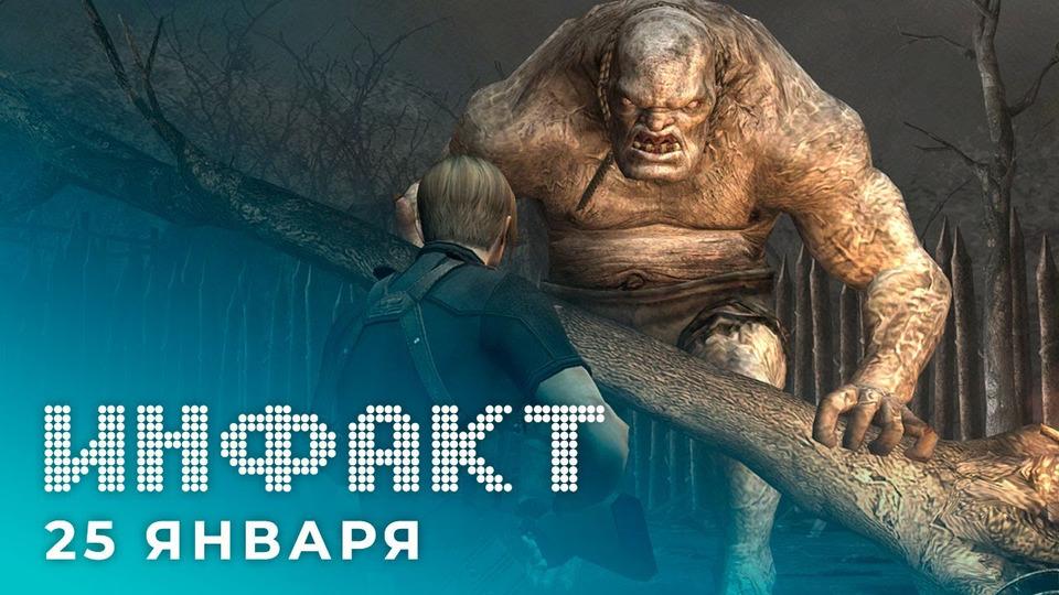 s07e14 — Ремейки Diablo II, Resident Evil 4 иSystem Shock, продажа Klei Entertainment, VR отid Software…