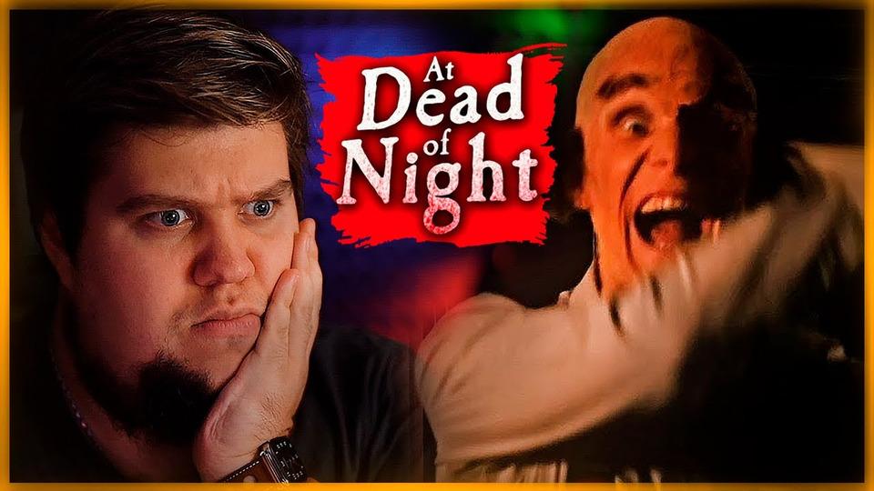 s11e248 — МАНЬЯК ДЖИММИ ИОТЕЛЬ СПРИЗРАКАМИ ● At Dead of Night