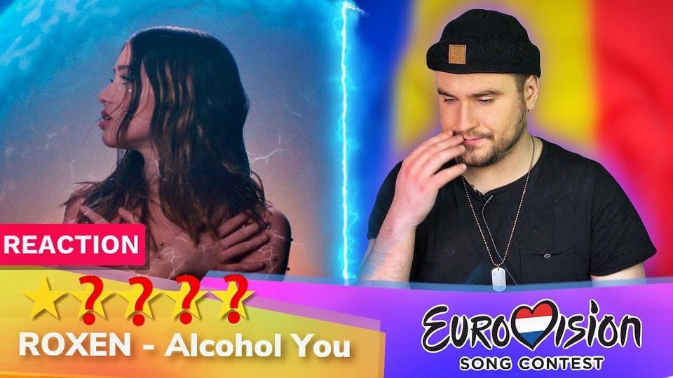 s04e39 — ROXEN— Alcohol You— РЕАКЦИЯ (Румыния Евровидение 2020 Eurovision Romania)