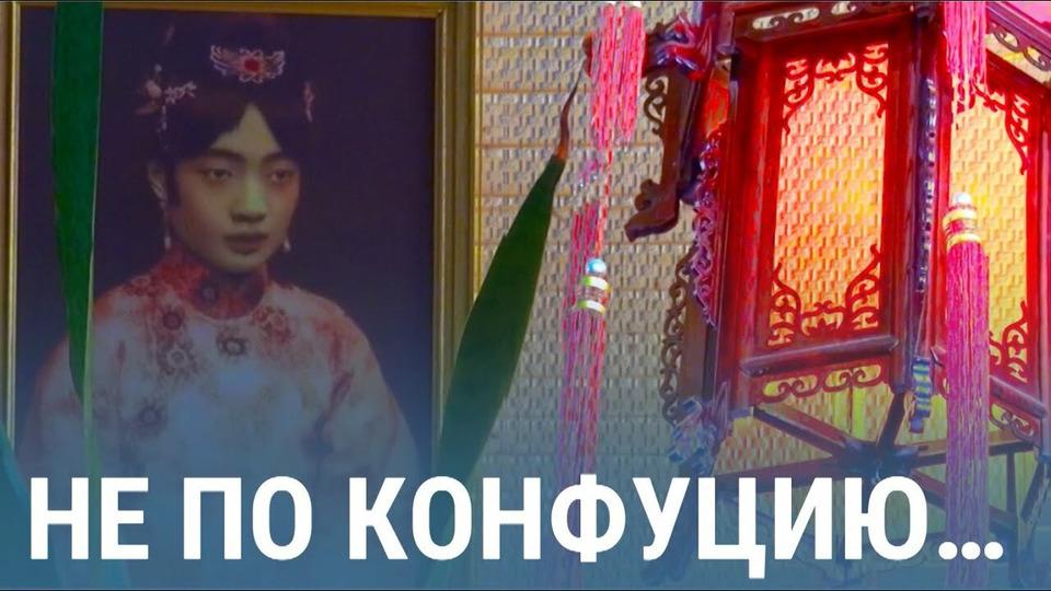 s02e01 — Как Латвия растеряла китайцев