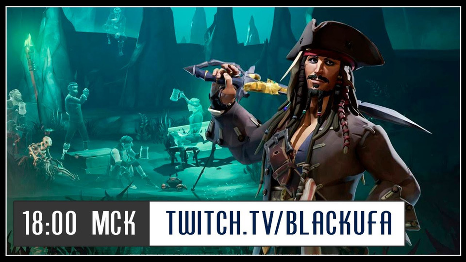 s2021e144 — Sea of Thieves #12 (A Pirate's Life)