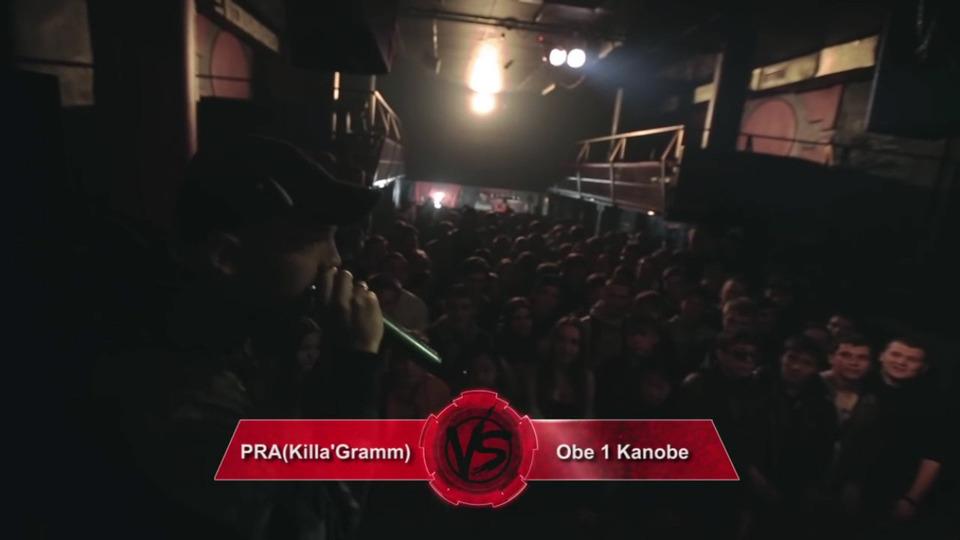 s02e14 — Versus Main Event #7 (сезон II): Pra(Killa'Gramm) VS Obe 1 Kanobe