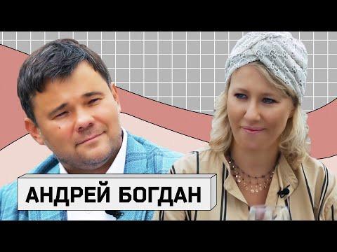 s02e20 — АНДРЕЙ БОГДАН: Как изЗеленского делали АнтиПутина, почему Бандера— герой ибудетли мир сРоссией