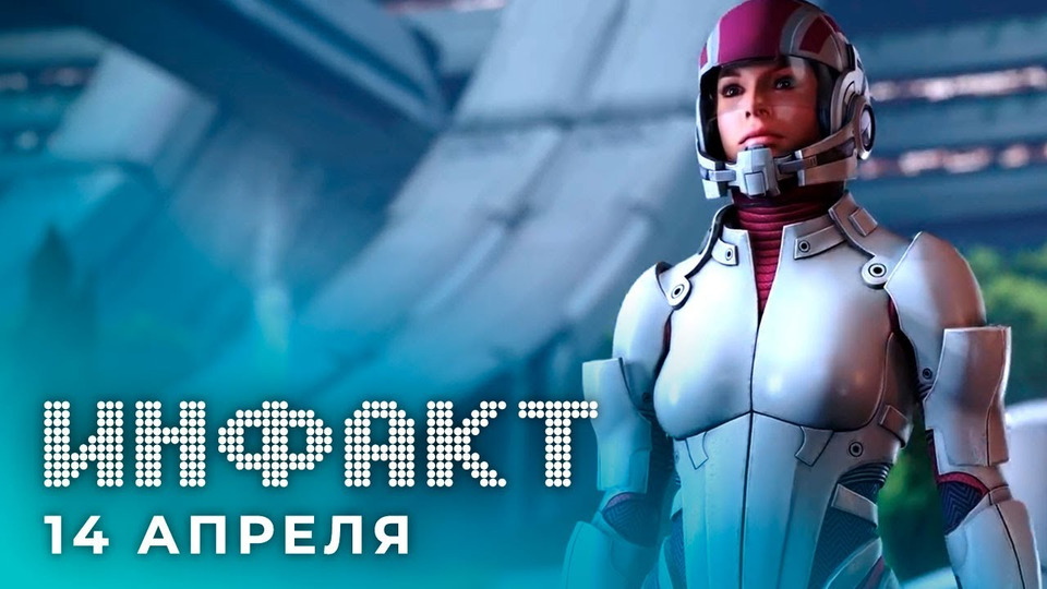 s07e69 — Графика ремастера Mass Effect, Nintendo ипенис Боузера, открытый мир вновой BioShock, Cyberpunk…