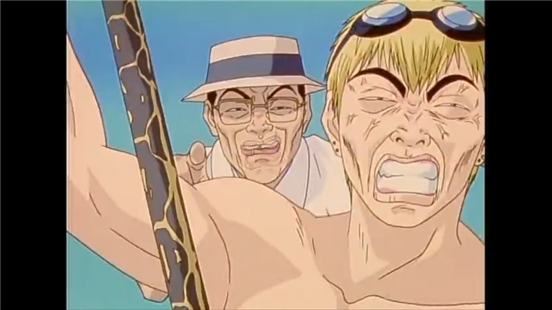 s01e38 — Great Treasure Onizuka
