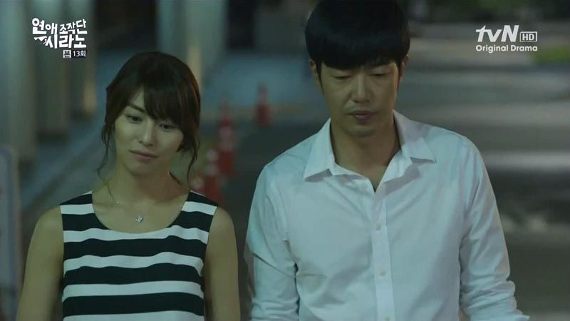 Sinopsis cyrano dating agency ep 5 — 11