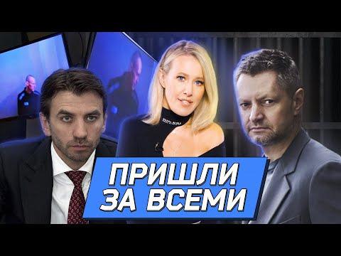 s02 special-33 — Пивоваров иполиция, ФБК иэкстремизм. Изачто Путин мстит Абызову. ОСТОРОЖНО: НОВОСТИ!