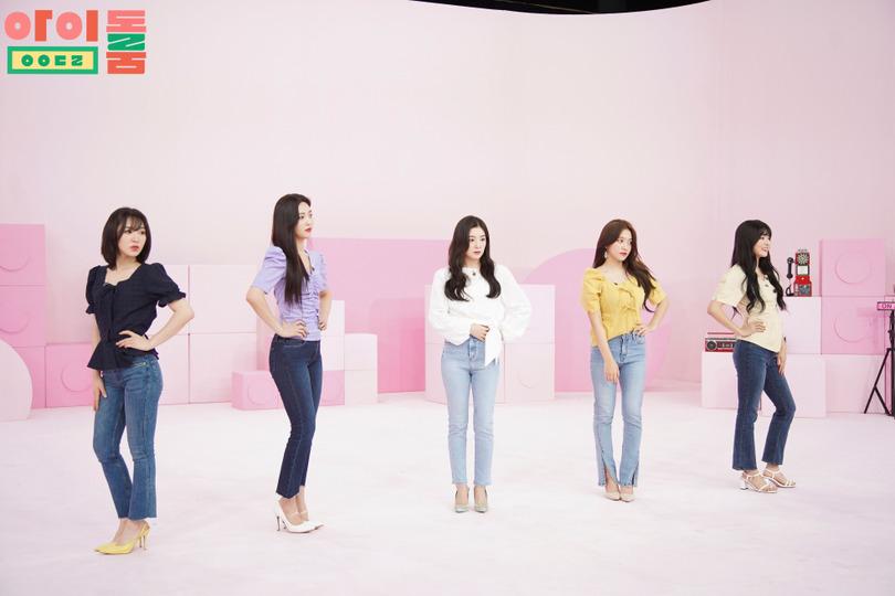 s02e23 — Red Velvet
