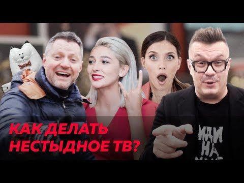 s01e06 — Картозия и его «Пятница»: Ивлеева, Бурунов, Тодоренко, Ивакова и кот Кокос