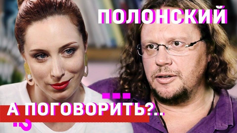 s01e34 — Сергей Полонский: как потерять миллиард и начать жить заново