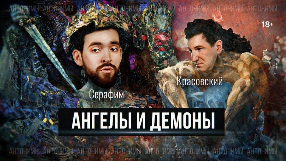 s01e39 — Зачем России Бог? О церкви, атеизме, толерантности. Серафим Сашлиев
