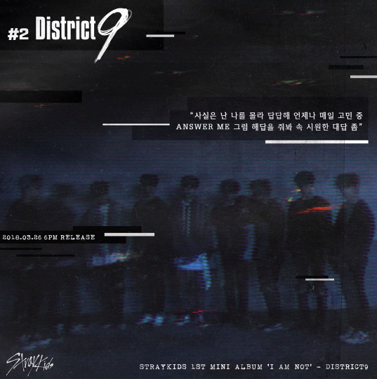 s2018e34 — [Inst. Lyric Card] «I am NOT: District 9» #2