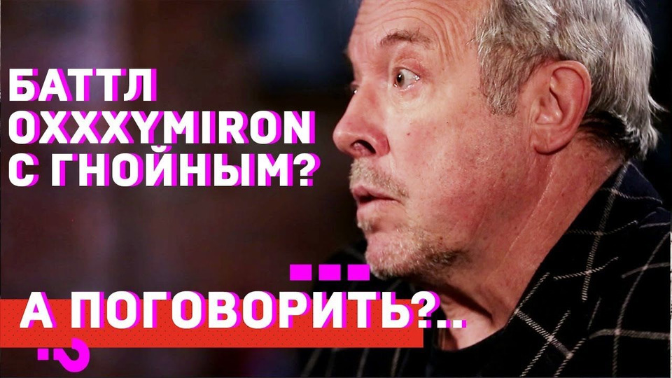 s01 special-4 — ТРЕЙЛЕР.