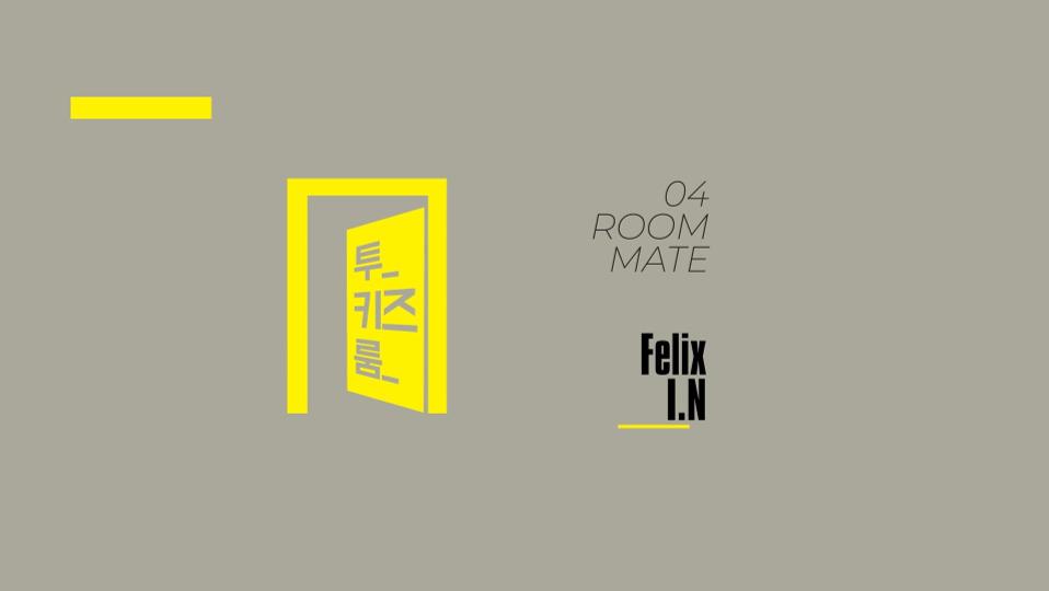 s2018e132 — [Two Kids Room] Ep.4 Felix x I.N