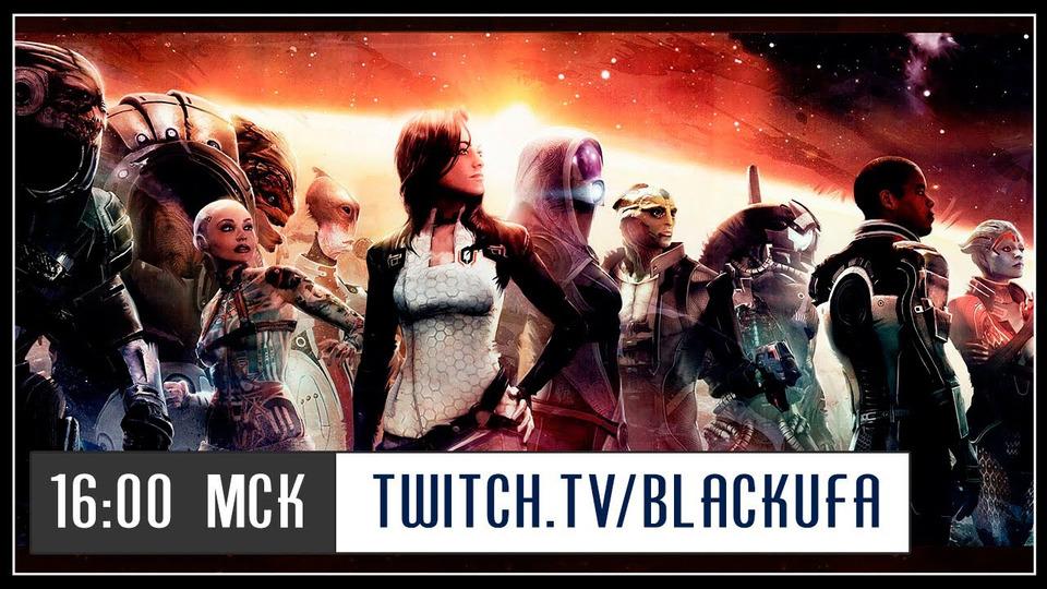 s2021e112 — Розыгрыш ROG Gladius III // Mass Effect 2: Legendary Edition #1