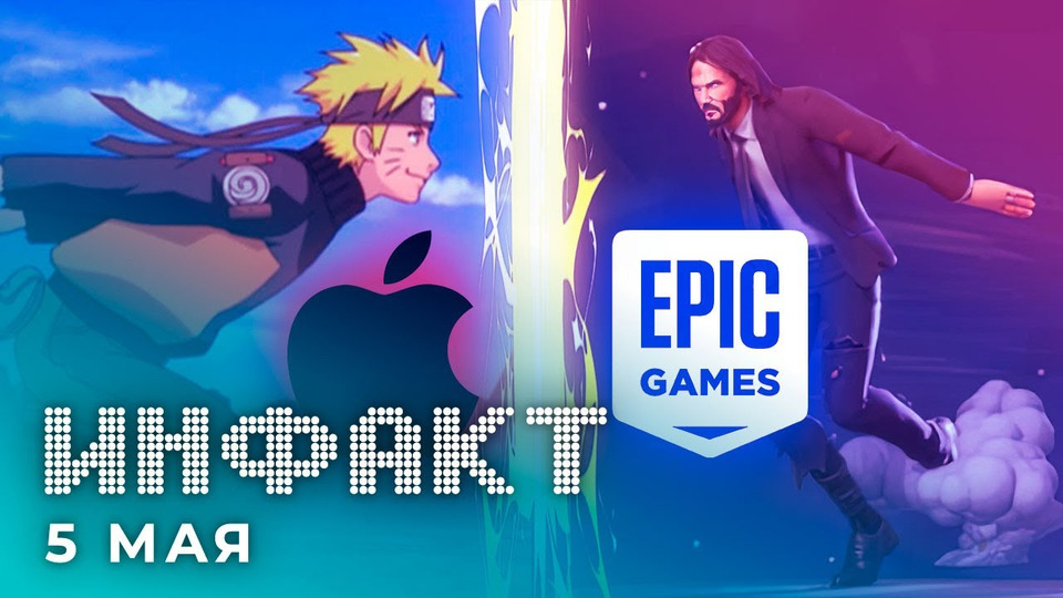 s07e84 — «Внутряки» Epic Games иззала суда, будущее Fortnite, движок новой Fable, Discord наPlayStation…