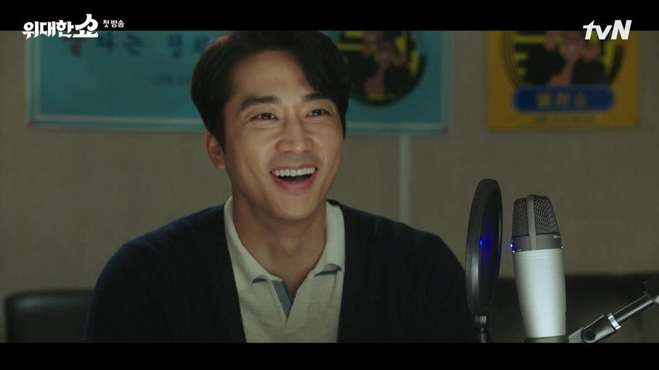 s01e01 — Episode 1