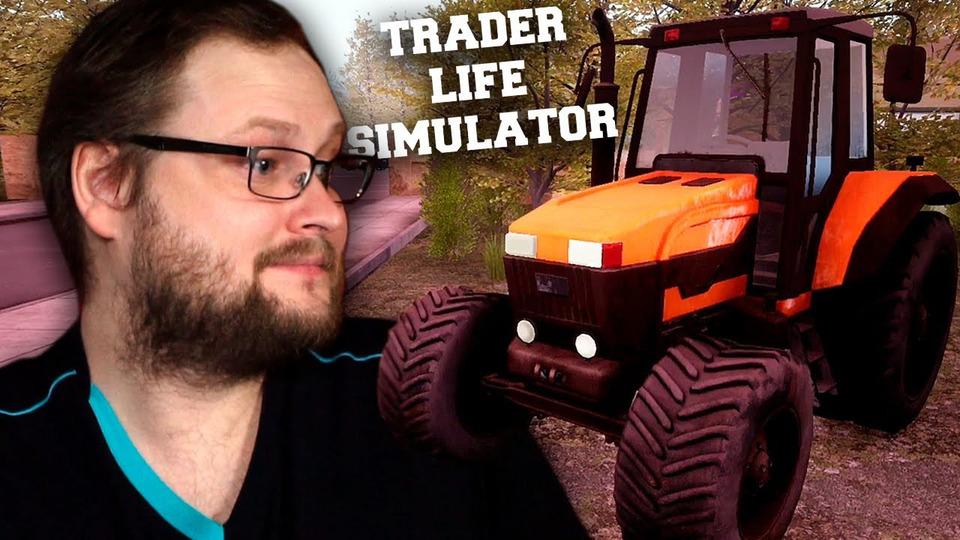 s76e10 — Trader Life Simulator #10 ► МАГАЗИН ОПЯТЬ ЗАКРЫЛСЯ