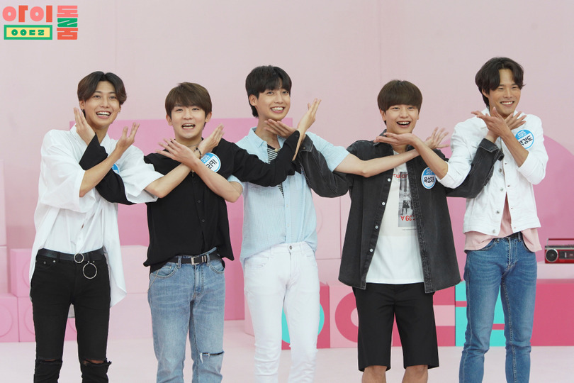 s02e31 — Pretty 95s (Yook Sung-jae (BtoB), Ricky (Teen Top), Jo Young-min, Jo Kwang-min, Baek Kyung-do)