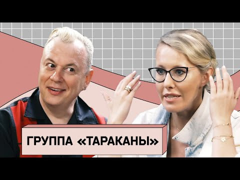 s02e14 — Дмитрий «Сид» Спирин: Опанк-президенте, новой этике ижелании «валить» изРоссии
