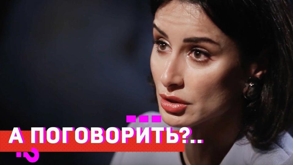 s01 special-2 — ТРЕЙЛЕР. Тина Канделаки: что скрывает и о чем расскажет?