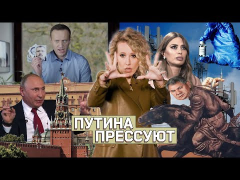 s02 special-22 — ОСТОРОЖНО: НОВОСТИ! Навальный сломал ФСБ, Путин белый ипушистый. АШойгу— сказочный #22