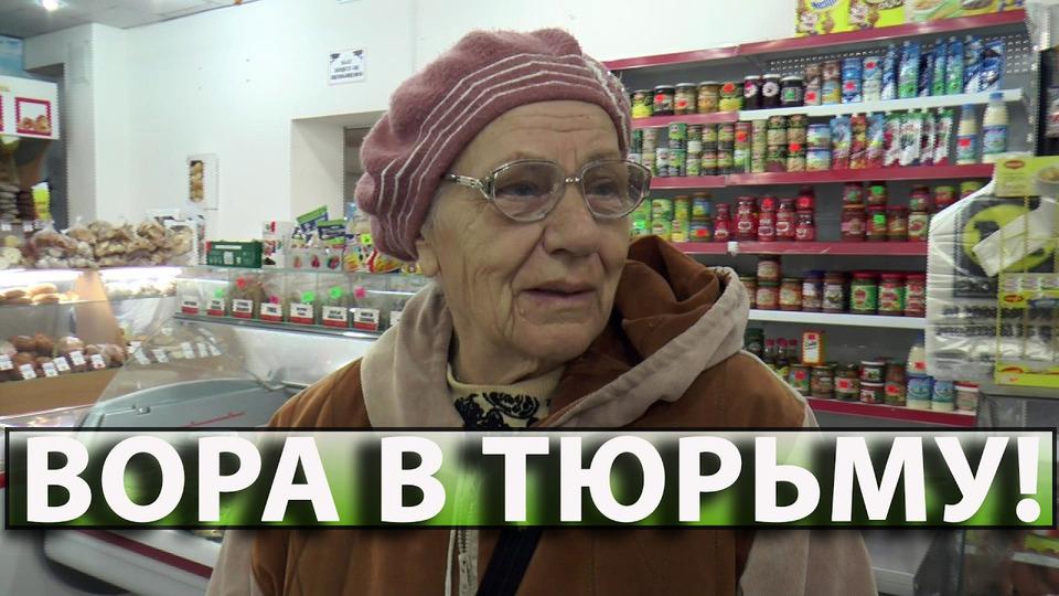 s03e22 — ВИванове осудили пенсионерку, укравшую отголода хлеб