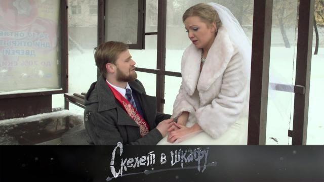 s02e42 — 47. Сбежавшая невеста