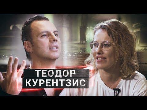 s01e21 — Первое интервью ТЕОДОРА КУРЕНТЗИСА после ухода из Перми   ОСТОРОЖНО, СОБЧАК!