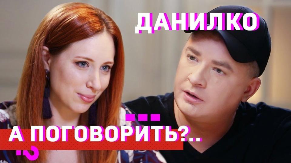 s01e39 — Андрей Данилко: я устал, Верка уходит