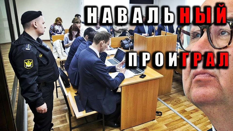 s03e63 — Навальный vs Усманов: удалить ОНВАМ НЕДИМОН