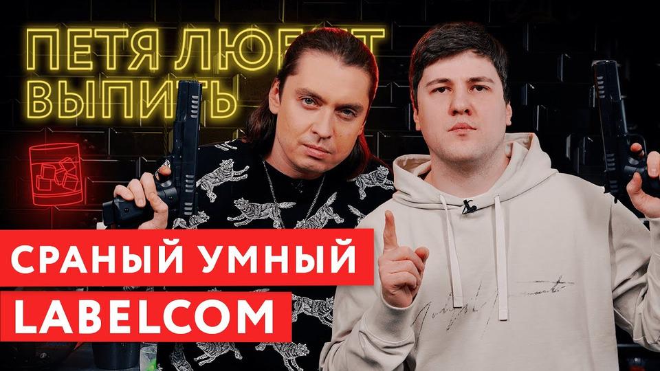 s03e11 — Сраный умный (Эмир Кашоков)