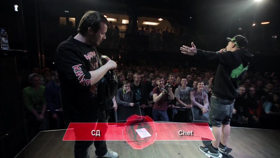 s02e15 — Versus Main Event #8 (сезон II): СД VS Chet